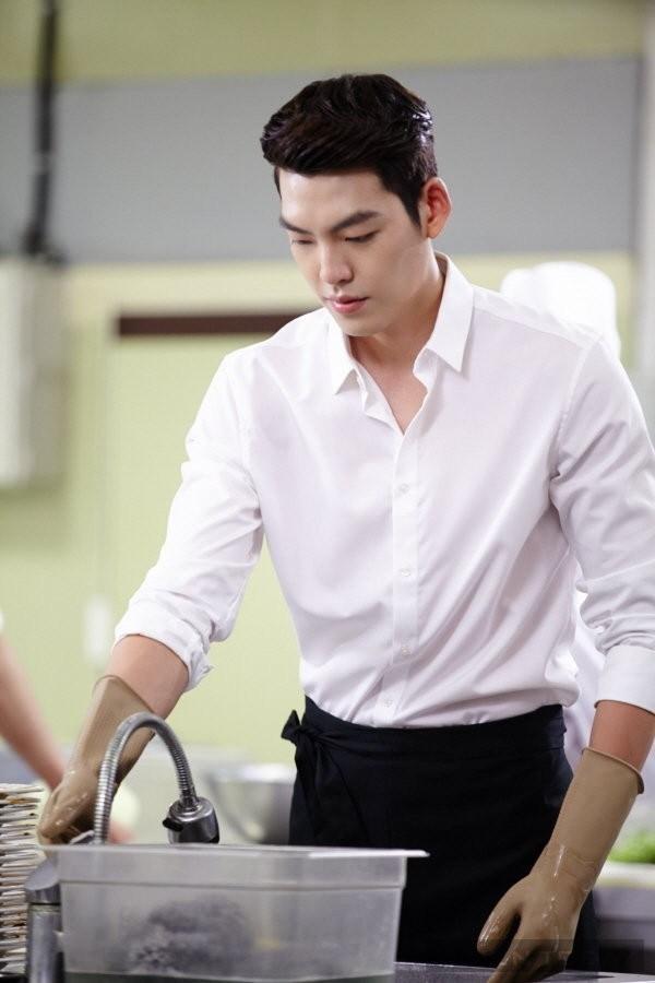 Thiếu gia ngang tàng Choi Young Do – The Heirs