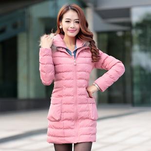 Áo khoác phao nữ dáng dài cho mùa đông không lạnh