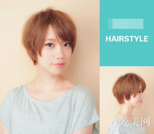 Nhưng kiểu tóc ngắn đẹp phong cách Nhật Bản cá tính