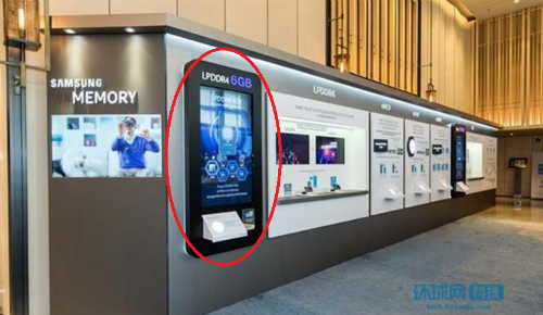 Samsung sắp trang bị RAM 6GB cho smartphone