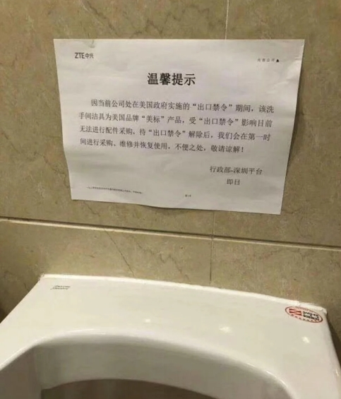 Lệnh cấm vận của Mỹ khiến ZTE không thể sửa... toilet!