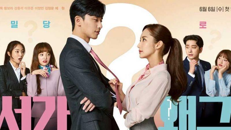 Park Seo Joon lột xác gu thời trang khiến hài hước