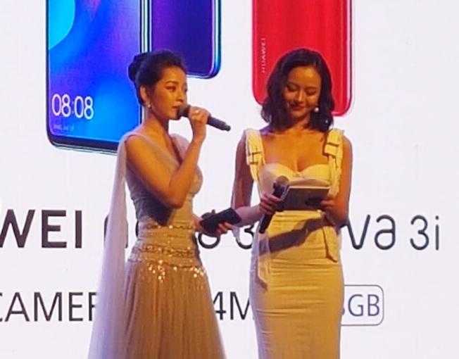 Thương hiệu Huawei công bố hai smartphonemới với 4 camera