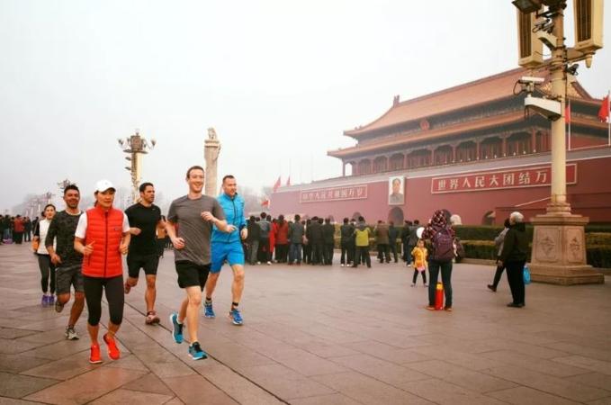 Ứng dụng Facebook có trở lại Trung Quốc sau gần 10 năm bị cấm?