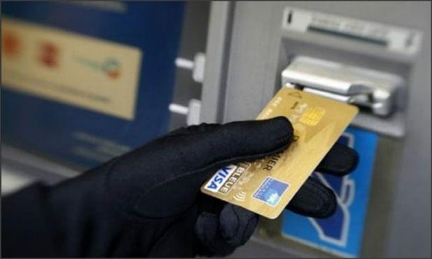 Cảnh báo toàn cầu về âm mưu tấn công máy ATM