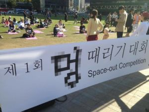Thế giới đang phát sốt với trào lưu 'ngồi không' của người Korea