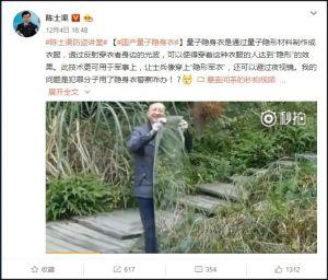 Người Trung Quốc đã phát triển được 'áo tàng hình' để dùng cho quân sự?