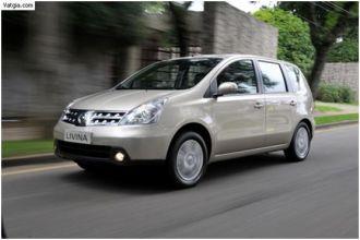 """Xe """"ngon"""" thất thế tại Việt Nam mang tên Nissan Grand Livina ?"""