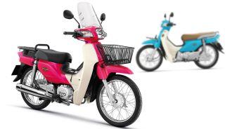 """Honda ra Super Cub mới, giá """"sốc"""""""