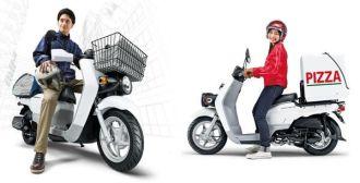 Honda ra mắt xe ga tiết kiệm xăng