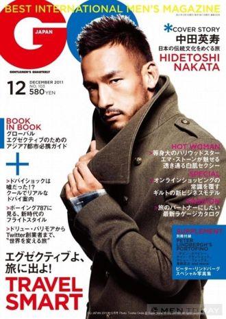 Thời trang Hidetoshi Nakata và những thành công với thời trang tự tin