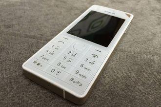 Ảnh giới thiệu Nokia 515 Gold