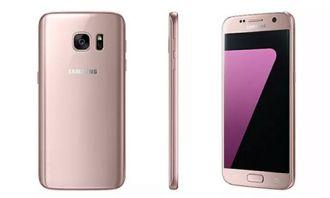 Galaxy S7 có thêm lựa chọn màu vàng hồng lịch lãm