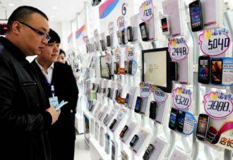 Giá smartphone chính hãng sắp rẻ nhiều hơn