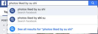 Đây là cách để biết được người bạn 'trồng cây si' đã like những gì trên Facebook