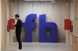 Facebook tiết lộ dữ liệu khiếu nại về bản quyền và thương hiệu