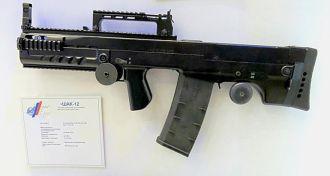 Những thứ vũ khí đáng gờm nhất của 'Gấu Nga' dành cho cảnh sát và quân đội