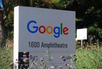 Ông lớn Google đã để lộ email của chúng ta