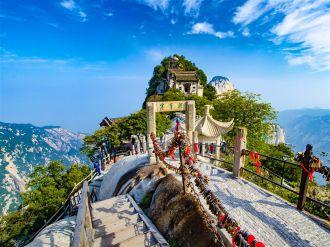 Cùng xem con đường nguy hiểm nhất Trung Quốc thế nào